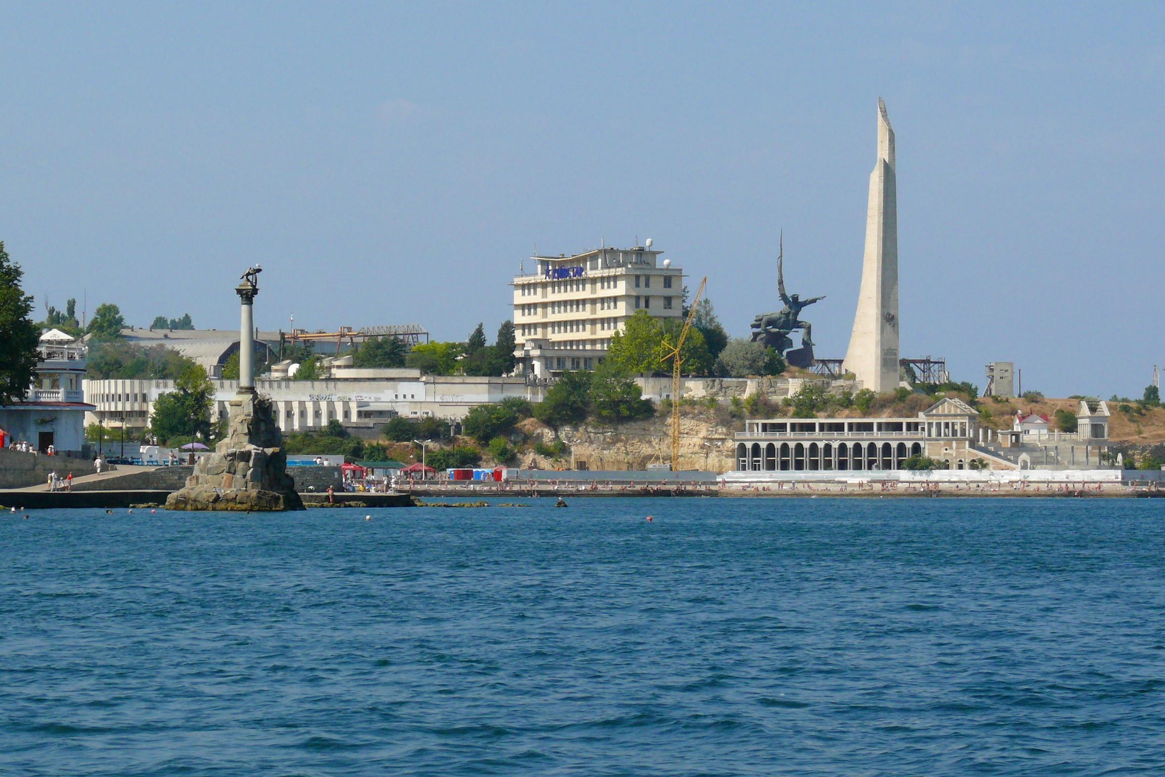 Севастопольская площадь проститутки 7 фотография